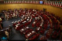 انتخاب روسای ۲ کمیسیون مجلس خبرگان رهبری