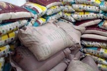 توزیع برنج و شکر وارداتی در کرج