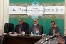 جشنواره فیلم کوتاه «مهر سلامت » در اصفهان برگزار می شود