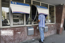 اجباری شدن رمز یکبار مصرف بانکی از ابتدای دیماه
