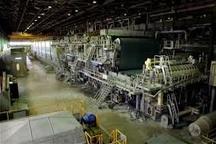 برگزاری دورههای آموزشی کاربردی برای واحدهای صنعتی