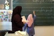 خصوصیسازی آموزش باعث فاصله طبقاتی در عرصه تعلیم و تربیت میشود