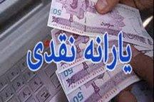 یارانه ۴۵۵۸ خانوار در آذربایجانغربی قطع شد