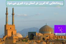 برنامه های خبری روز دوشنبه در یزد  سفر وزیر ارتباطات به استان