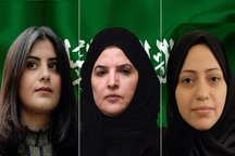 عربستان سعودی شماری از فعال زن را آزاد کرد