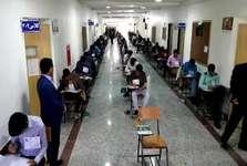 آزمون کارشناسی ارشد برای نخستین بار در شمال فارس برگزار شد