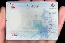 راه اندازی ایستگاه سیار ثبت نام کارت هوشمند ملی در مناطق مرزی گنبد
