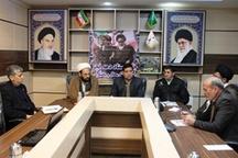 برگزاری ویژه برنامه سالگرد ورود مقتدرانه امام خمینی به کشور دراستان چهارمحال وبختیاری