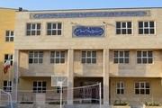 155 مدرسه کردستان در عرصه های وقفی واقع شده است
