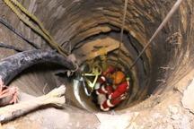 مقنی مشهدی در چاه 150 متری جان باخت