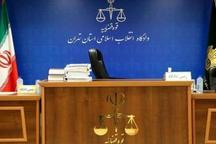 زمان رسیدگی به اتهامات ۳۱ متهم بانک سرمایه اعلام شد
