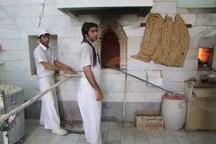 نانواهای مازندران به دانشگاه می روند