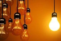 مشهدیها با صرفهجویی برق به کمک کودکان کار میروند