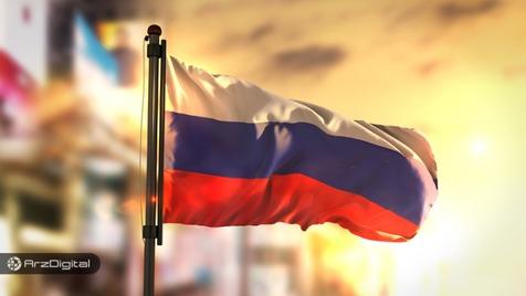 روسیه ارز دیجیتال خود را خواهد ساخت !