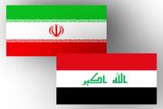 چند ایرانی در حمله مسلحانه به رستورانی در عراق جان باختند