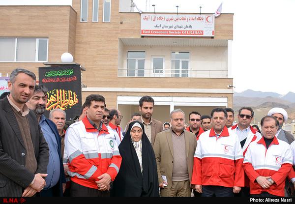 پایگاه امداد و نجات جاده ای بین شهری آبیک افتتاح شد
