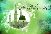 جشن مبعث در 127 بقعه امامزادگان خراسان رضوی برگزار شد
