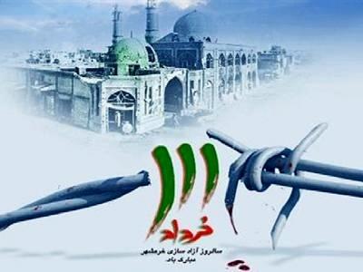 پیام تبریک فرماندار ماسال به مناسبت سوم خرداد
