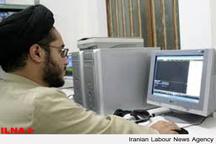 همایش استانی چالشهای فضای مجازی در استان زنجان برگزار میشود