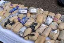 کشف 900 کیلو مواد مخدر  از یک دستگاه تانکر در ورودی مشهد