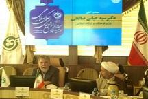 فلسفه و حکمت اسلامی از مزیت های ارتباطی با جهان غرب و شرق است