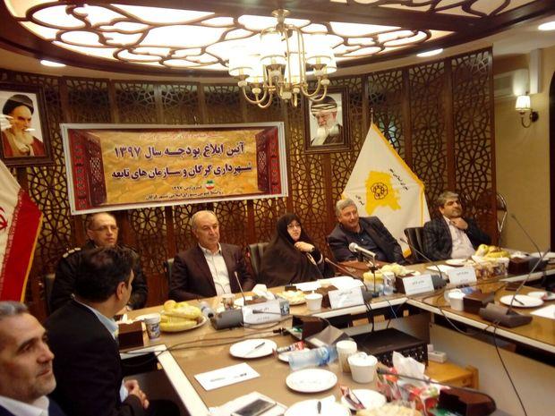 فرماندار: لوایح شورای شهر گرگان با قانون تطبیق می شود