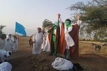 بازسازی واقعه غدیر در بخش سوق کهگیلویه