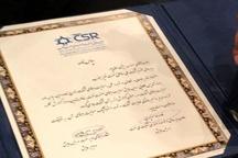 مناطق نفتخیز جنوب برنده تندیس طلای عمل به مسئولیت های اجتماعی CSR شد