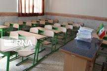 مدارس ابتدایی همدان تعطیل شد