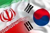 کره جنوبی: برای حل مشکلات بانکی با ایران تلاش میکنیم