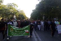 همایش پیاده روی صبح و نشاط در مشهد برگزار شد