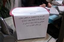 کار انساندوستانه تعدادی از پزشکان در قزوین