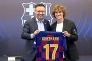 شماره پیراهن گریژمان در بارسلونا مشخص شد