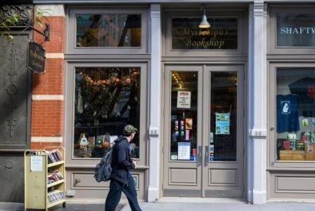 مرموزترین کتابفروشی دنیا/ عکس