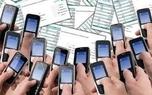 آخرین قیمت گوشی موبایل در بازار+ جدول
