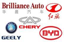 تازه ترین قیمت خودروهای چینی در بازار + جدول