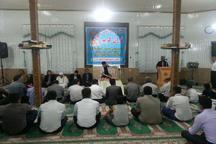 محفل انس با قرآن کریم در بوکان برگزار شد