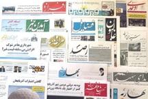تولید محتوا نقطه کور مطبوعات محلی