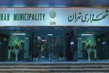 گزارش عملکرد بودجه ای شهرداری تهران در 9 ماهه اول امسال