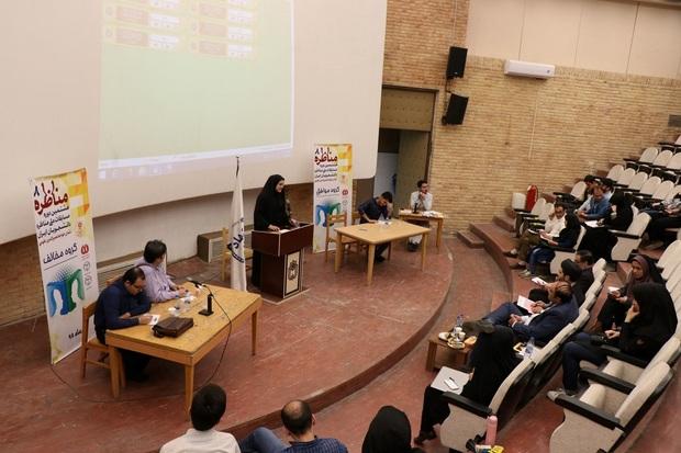 معرفی تیمهای برگزیده مسابقه «مناظره دانشجویی» در همدان+عکس