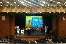 اختتامیه اولین جشنواره رسانهای ابوذر در لرستان