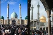 برنامه های حرم مطهر حضرت معصومه و مسجد جمکران در رمضان