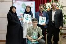کسب چهار مقام کشوری دانش آموزان کردستانی در جشنواره نوجوان سالم