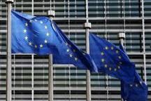 سفیر ترکیه در اتحادیه اروپا به کمیسیون اروپا احضار شد