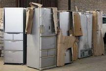 محموله یخچال های قاچاق در مهران توقیف شد