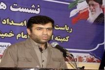 کمیته امداد ایذه رتبه اول استان خوزستان را کسب کرد