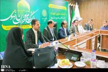 افتتاح دانشکده حقوق و الهیات دانشگاه پیام نور در مشهد