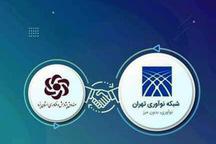 آغاز همکاری صندوق پژوهش و فناوری یزد با شبکه نوآوری تهران