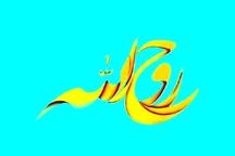 اعلام اسامی آثار راه یافته به مرحله نهایی دومین جشنواره تئاتر روح الله