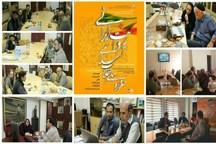 اسامی راه یافتگان به بخش نمایشگاهی نخستین هنرواره ملی «انقلاب اسلامی؛ روایت ایرانی» اعلام شد